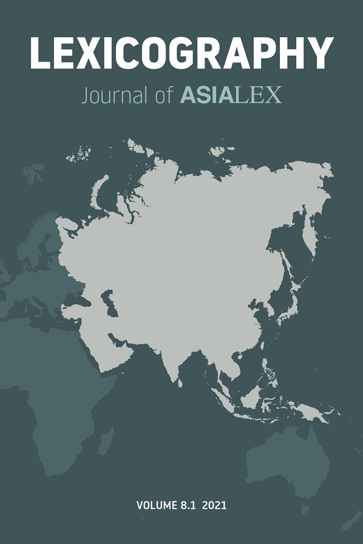 LEXI Cover