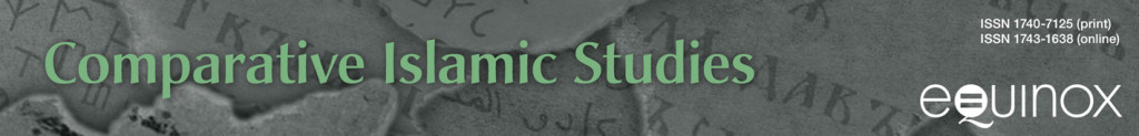 Comparative Islamic Studies banner