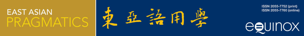 East Asian Pragmatics banner